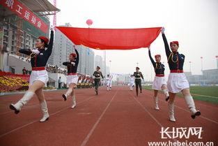 冀东油田公司举办第六届职工运动会喜迎十八大