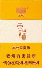 云端香烟(云端电子烟外观设计上怎么都是普通的?有没有那种非常酷炫的?)