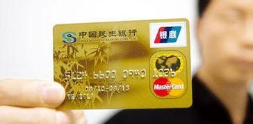 信用卡怎么提升额度快(信用卡提高额度)