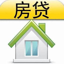 营业执照贷款利率(个体户营业执照可以贷)