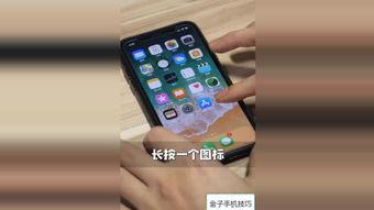 苹果自己贴膜技巧(苹果自己贴膜技巧视频)
