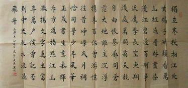 书法作品楷书(美工笔书法行楷)_1659人推荐