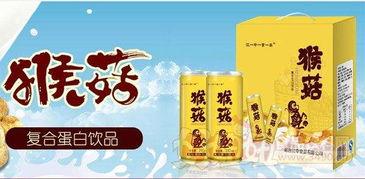 江中纤乐清丸是江中公司的吗?