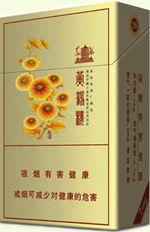 硬盒黄鹤楼(黄鹤楼1916硬盒价)