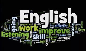 非书面英语怎么说