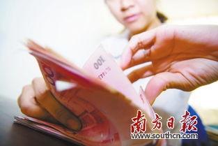 女人如何投资理财(21岁女孩如何理财?)