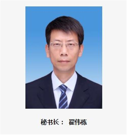 央视新闻新华社评市委书记掌掴干部事件2