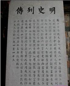 文言文阅读子原平字