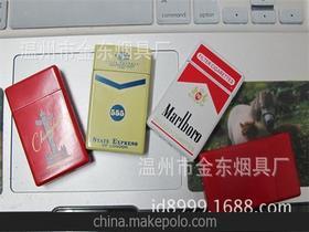 中华烟(中华香烟最贵多少钱)