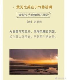 写关于黄河的古诗句