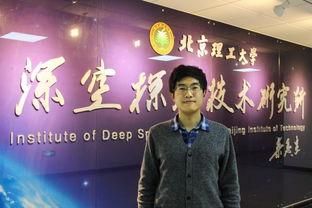 如何办理北京理工大学校友卡?