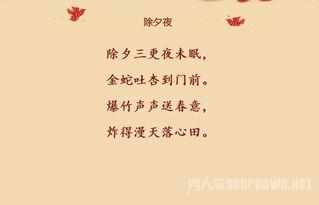 和过有关的诗句