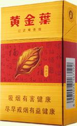 黄金叶价格(各种烟的价格和图片)