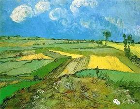 乌云密布的天空下的麦田(荷兰 梵高 1890年 油画)这一幅与