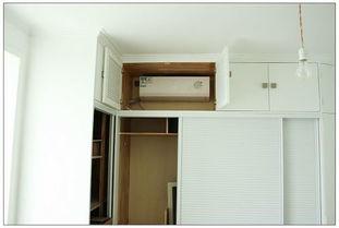 空調放在衣柜里