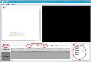 EV剪辑 免费视频剪辑软件 V2.2.2官方免费版