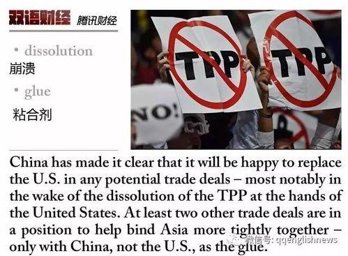 全球化最重要的好处之一是自由贸易,中国明确表示愿意在任何可能的协议中取代美国的地位——尤其是在美国废除跨太平洋伙伴关系协定(tpp)废除后.