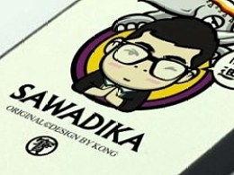 萨瓦迪卡是什么意思(女生日语撒娇常用语)