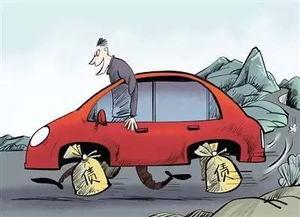 贷款买车需要什么条件(您是已经通过汽车经销)