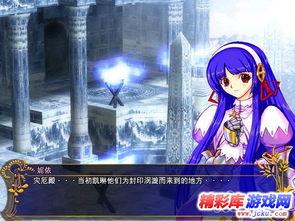 风色幻想4圣战的终焉及资料片祭风之塔的最终战役 中文版下载