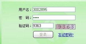重庆烟草网上订货(重庆烟草怎么网上购烟)