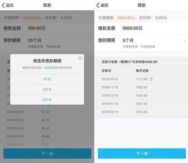 微粒贷怎么申请开通 QQ微信申请开通微粒贷方法