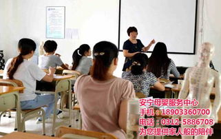 容城专业催乳师 正规催乳师培训机构 安宁母婴 优质商家
