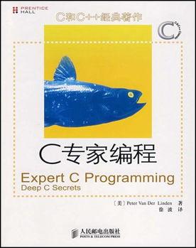 学好c语言要看的书