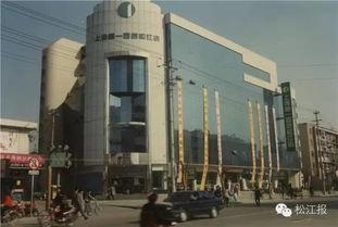 上海松江都有哪些百货