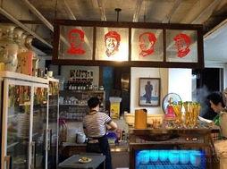 韩国首尔有家 毛泽东餐厅