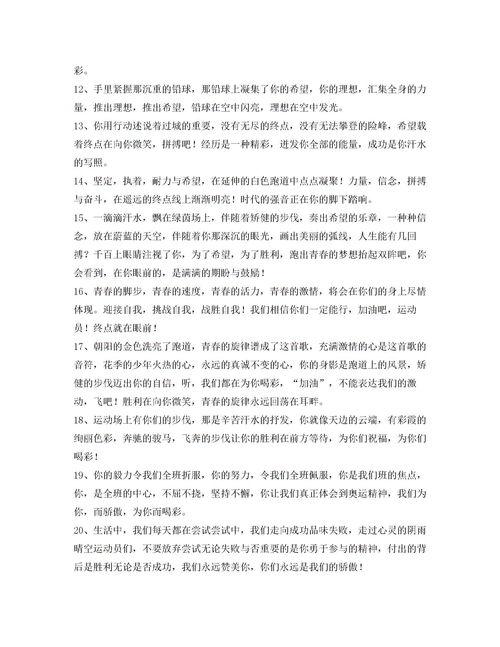 五百条短的优美句子