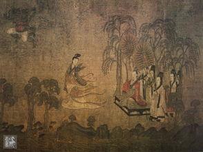 朱棣-1981年 台北故宫 博物馆藏 历代 仕女 画选集