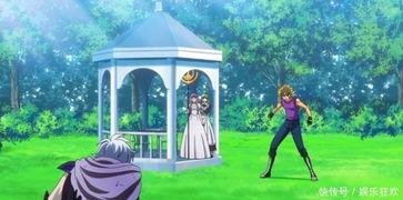 圣斗士少女翔第2集 雅典娜的首次拥抱,可惜这个男人不是星矢