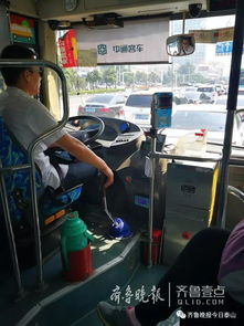 扫下手机就买票,在泰安坐公交车更方便了