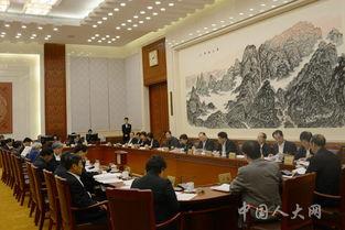 4月25日下午,十二届全国人大常委会第二十次会议举行分组会,审议境外非政府组织管理法草案,国际条约,关于个别代表的代表资格的报告,任免案。