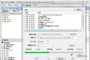 win10启动盘系统安装系统