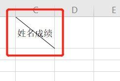 表格斜线一分为二怎么打字(表格斜线一分为三怎么)