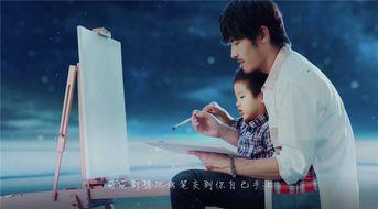 芒果tv正式发布《爸爸去哪儿6》耿乐父子宣传片,耿乐将携儿子乐那多加盟《爸爸去哪儿6》,开启父子俩的荧屏综艺首秀.