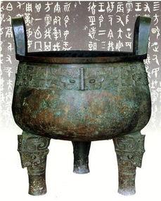 西周,大盂鼎,中国国家博物馆藏