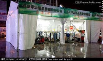 服装促销 服装卖场