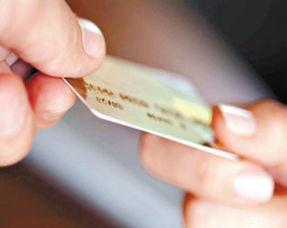 信用卡溢缴款怎么取出(光大信用卡溢缴款怎么取出)_1789人推荐