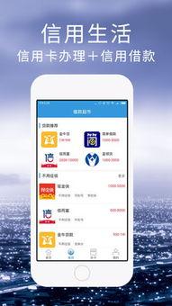 """00元快速借款(借钱500元,用哪个app好点,门槛低的,不是骗子的)"""""""
