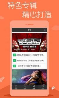动听铃声app下载 动听铃声手机版下载 手机动听铃声下载