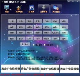 mc喊麦软件效果器免费版 mc喊麦软件效果器官方下载 mc喊麦软件效果器2.0绿色版