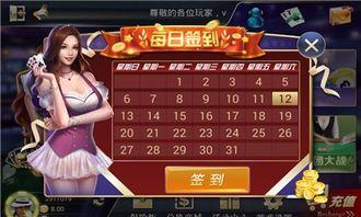 乐淘游戏官网(手机游戏官网与非官网有差别叩)