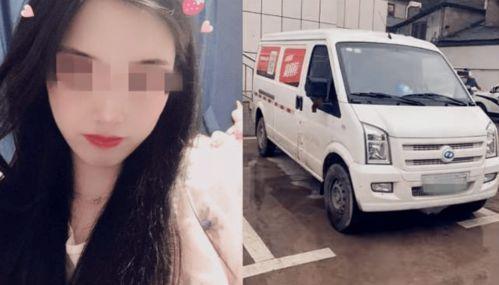 女子乘货拉拉跳车身亡,涉事司机被刑拘,货拉拉道歉