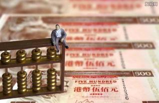 港币怎么兑换人民币
