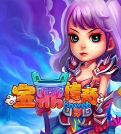 宝鼎传奇 携手美女团队打造唯美游戏视频