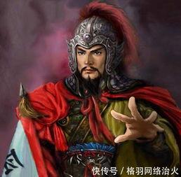 中国古代108位名将排行榜之偏将七十二位 下半部 关羽仅排名105