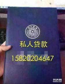 广州担保贷款(住房公积金余额有1万)